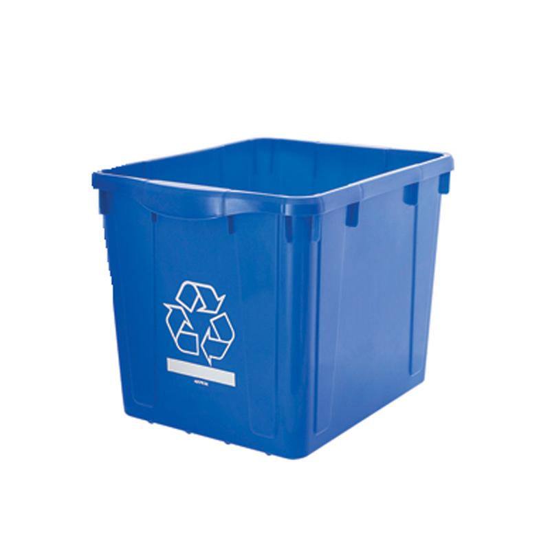 Populaire Bac de recyclage 53 litres BR53L | Nova Mobilier JD58